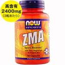 ZMA 90粒[サプリメント/健康サプリ/サプリ/ミネラル/亜鉛/now/ナウ/栄養補助/栄養補助食品/アメリカ/カプセル/サプリンクス]