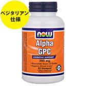 アルファGPC(グリセロホスファチジルコリン) 300mg 60粒[サプリメント/健康サプリ/サプリ/レシチン/now/ナウ/栄養補助/栄養補助食品/アメリカ/カプセル/サプリンクス]