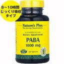 PABA 1000mg (パラアミノ安息香酸 タイムリリース型) 60粒 サプリメント 健康サプリ サプリ ビタミン ビタミンB群 Nature'sPlus ネイチャーズプラス 栄養補助 栄養補助食品 アメリカ サプリンクス