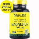マグネシウム 200mg 90粒[サプリメント/健康サプリ/サプリ/ミネラル/マグネシウム/Nature'sPlus/ネイチャーズプラス/栄養補助/栄養補助食品/アメリカ/タブレット/サプリンクス]