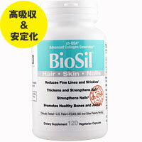 [ お得サイズ ] BioSil バイオシル ヘアー スキン ネイル 120粒[サプリメント/健康サプリ/サプリ/ミネラル/お徳用/栄養補助/栄養補助食品/カプセル/サプリンクス]