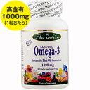 オメガ3 フィッシュオイル 1000mg 30粒[サプリメント/健康サプリ/サプリ/DHA/EPA/青魚/栄養補助/栄養補助食品/アメリカ/リキッドジェル/サプリンクス]