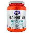 ピープロテイン(エンドウ豆由来プロテイン)2ポンド(約907g)[植物性プロテイン/エンドウ豆/Pea Protein/美容/ダイエット/ナウ/ナウフーズ/NOW FOODS/アメリカ/プロテイン/粉末/パウダー/サプマート/SupmartUSA/20257]