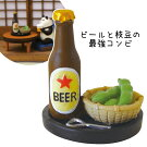 DECOLE「concombre」ビールセット