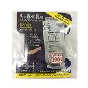 【ゆうメール便送料170円】サムライハーツ メンズ BBクリ