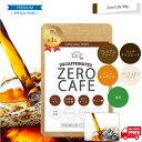 バターコーヒー インスタント 5種の新フレーバー90g(約30杯) デカフェ アイスコーヒー ダイエ...