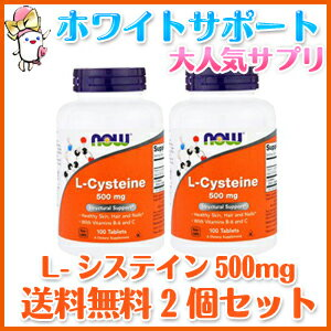 High cysteine C (L-cysteine) 100 tablets x 2 /NOW Foods