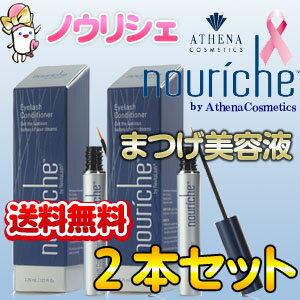 nouriche(ノウリシェ)3.75ml×2本セット/まつげ美容液