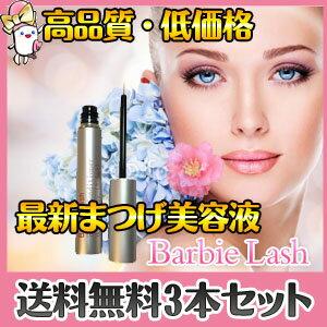 送料無料 まつげ美容液 バービーラッシュ3本セット Barbie Lash 3.5ml×3本 (普通便発送)【smtb-...