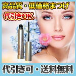 ����̵���С��ӡ���å���BarbieLash/3.5ml�������ֹ�ͭ��