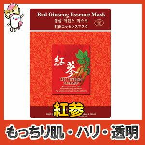 MJシートマスク紅参シートマスク×3枚(フェイスマスク・パック)