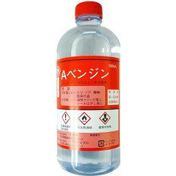 大洋製薬 Aベンジン 500ml(1回あたり最大10本までご注文いただけます)