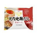 国文株式会社タベテ だし麺 比内地鶏だし 醤油ラーメン ( 101g )10食セット  tabete