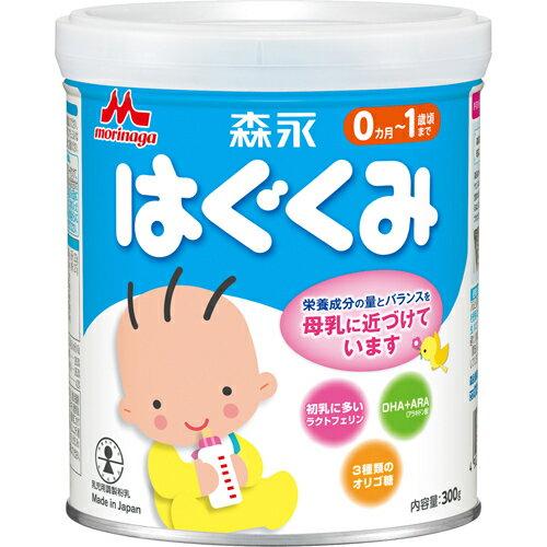 森永乳業株式会社はぐくみ 小缶(300g)<さらに母乳に近くなりました>