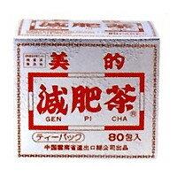 株式会社ユーワ美的減肥茶 80包×5個セット【ダイエット茶】