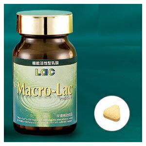 リフレ 活性乳酸(ラック)含有食品 マクロラック 180粒(約1ヶ月分)