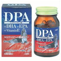 【オリヒロ】DPA+DHA+EPAカプセル120粒(約1ヶ月分)