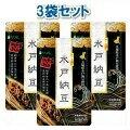 おとすりむ水戸納豆 62粒(約1ヶ月分)×3袋