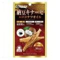 ファイン 納豆キナーゼ+ココナツオイル 90粒(約30日分)