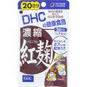DHC 濃縮紅麹 20日分