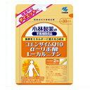小林製薬 コエンザイムQ10 αリポ酸 L-カルニチン 60粒(約30日分)◆健康的なダイエットに。食事をエネルギーに変える3成分