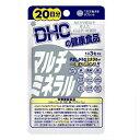 DHC マルチミネラル (20日分)◆不足しがちなミネラルがまとめて補給できる!