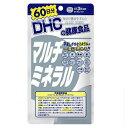 DHC マルチミネラル (60日分)◆不足しがちなミネラルがまとめて補給できる!