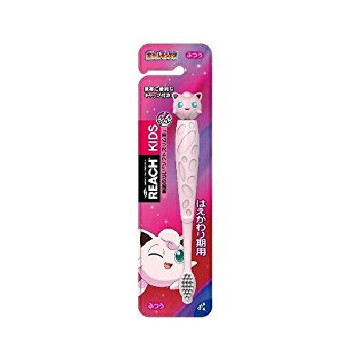 歯ブラシ, 手用歯ブラシ  1