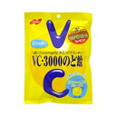 【メール便で送料無料 ※定形外発送の場合あり】ノーベル製菓VC-3000のど飴(90g)×3袋セット