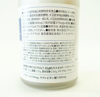 エクオール商品写真