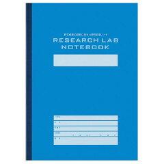 発明者の権利を守り、有効な証拠資料にもなる、研究記録用ノートコクヨ ノ-LBB205S リサーチラ...