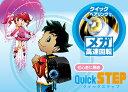 【宅配便利用】ソニックQX-2820-○ なわとび クイックス