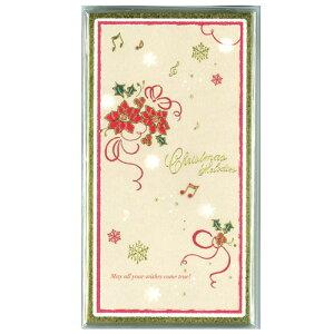 【メール便可能】NB-4057802 クリスマスのし袋 クリーム色 2枚入り