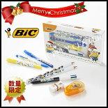 ★数量限定★BICミニオンズクリスマス文具セットS-MNXMAS7P