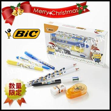 【宅配便】★数量限定★BIC ミニオンズ クリスマス文具セット S-MNXMAS7P