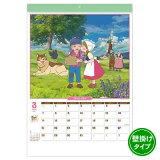 【宅配便】《2021年版》新日本カレンダー ニューファミリーカレンダー 世界名作劇場<46/4切> NK-493