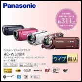 【新生活応援】パナソニック デジタルハイビジョンビデオカメラ HC-W570M【201502】【10P26Feb17】