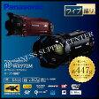【送料無料】【新生活応援】パナソニック デジタル4Kビデオカメラ HC-WX970M【201502】