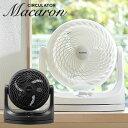 【送料無料】アイリスオーヤマ サーキュレーター 14畳 首振り マカロン型 PCF-MKM18 扇風機/コロナ対策/感染症対策/ウイルス対策