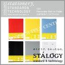 【宅配便】ニトムズ STALOGY はがせるくっつくファイル<A4サイズ対応> S6100/S6101/S6102/S6103/S6104