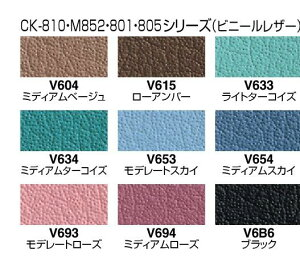 【日本一セール対象商品11月7日1:59までポイント5~10倍7日1:59までFBキャンペーンで+4倍】コクヨKOKUYOCK-805V6○○NCK-805シリーズステンレス脚肘無チェアー