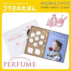 ★当店限定★エントリーでポイント10倍 11/22 10:00~11/29 9:59まで7種の香りペーストを混ぜ合...