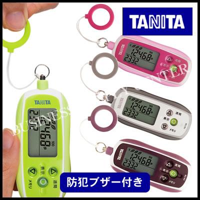 タニタ 3Dセンサー搭載歩数計(防犯ブザー付き) FB736 (M201703)【10P02Sep17】