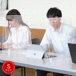 《7月上旬販売予定》西敬飛沫感染防止卓上パーテーション<S>HP-S