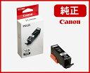キャノン Canon 純正 インクタンク ブラック BCI-350PGBK