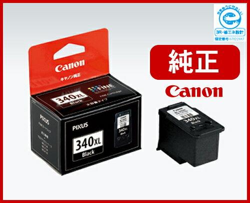 キャノン Canon 純正 FINEカートリッジ ブラック(大容量) BC-340XL