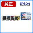エプソン EPSON 純正 インクカートリッジ (4色パック) IC4CL6162