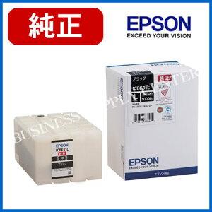 エプソンEPSON純正インクカートリッジブラックLサイズICBK91L