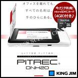 キングジムデジタル名刺ホルダーピットレック<PITREC>DNH20
