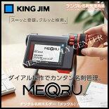 キングジムデジタル名刺ホルダーメックルMQ10